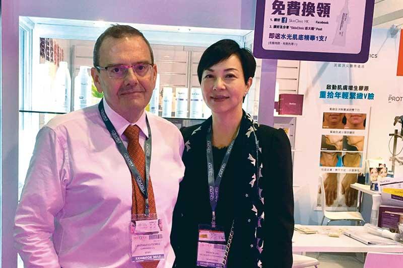 SkinClinic, presente en Cosmoprof Hong Kong 2017
